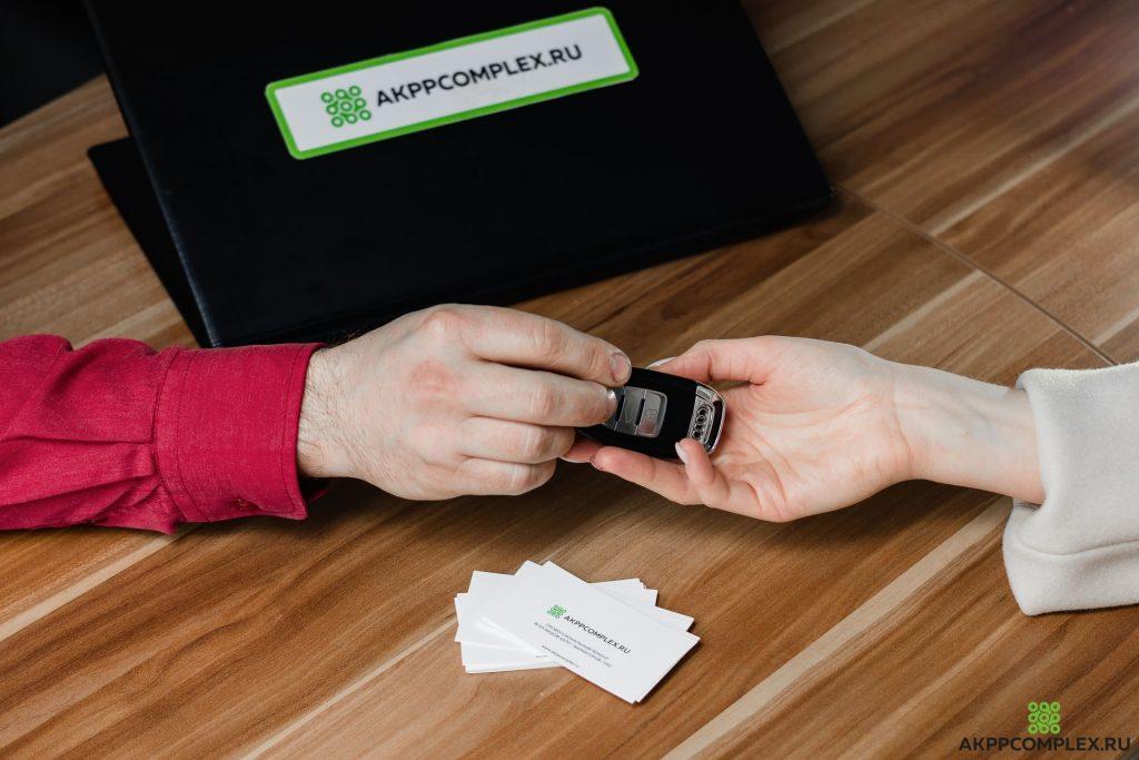 фото передачи ключей